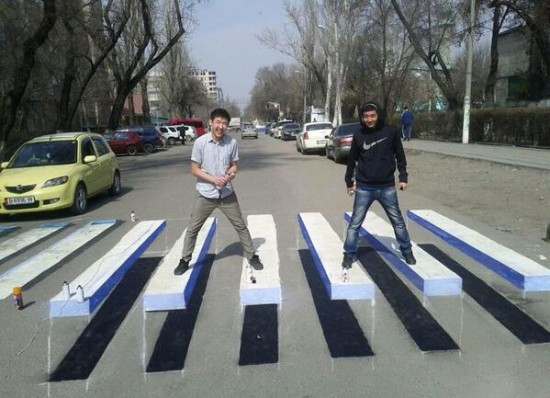 zebra-crossing-optical-illusion-china