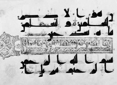 script-leaf-kufic-ce-quran-smithsonian-institution